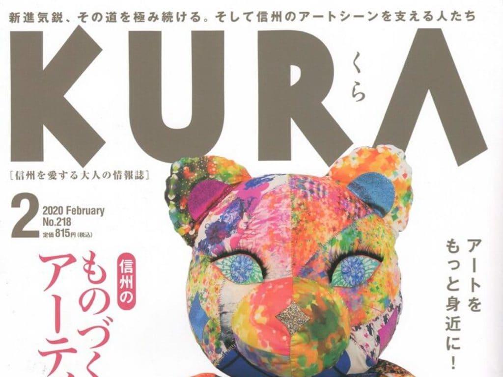 Kura Magazine February 2020